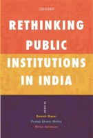 Rethinking Public Institutions in India(English, Hardcover, unknown)