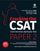 Cracking the CSAT Paper-2(English, Paperback, Arihant Experts)
