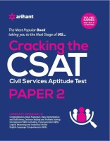 Cracking the Csat Paper-2 - Includes Solved Papers 2017 - 2011 & 5 Crack Sets(English, Paperback, unknown)