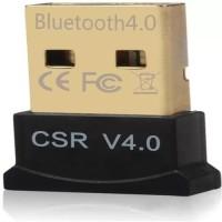 higadget Bluetooth Csr USB Adapter(Black)