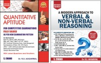 RS AGGARWAL A Modern Approach To VERBAL & Non VERBAL REASONING With RS AGGARWAL Quantitative Aptitude (Fully Solved,for Competitive Exam)With Latest Questions And Their Solution(Ideal For SSC,IBPS,SBI-PO,Clerk,PO,MAT,CAT,GMAT,IIFT,CPO,CGL,CSAT,SCRA AND OTHERS,RS AGGARWAL)(ENGLISH MEDIUM)RS AGARWAL R
