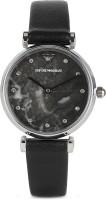 Emporio Armani AR11171 Gianni T-Bar Watch  - For Women