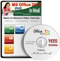 veertutorial Learn MS Office 2010 Video Training Course DVD(PC DVD)