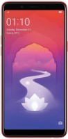 Realme 1 (Diamond Red, 32 GB)(3 GB RAM)