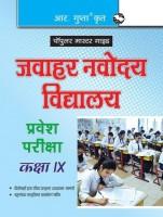 Jawahar Navodaya Vidyalaya Exam Guide (Class IX) 2020 Edition(Hindi, Paperback, Singh Manoj Kumar)