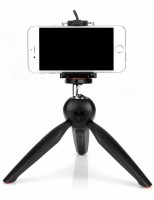 Qsa Collection Mini TriPod Universal YT-228 For Digital Camera & All Mobile Phones- Black Tripod(Black, Supports Up to 500 g)