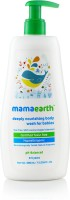 MamaEarth Deeply Nourishing Body Wash for Babies-400ml(400 ml)