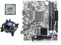 ZEBRONICS CORE I3 530 Combo Motherboard(DARK BROWN)