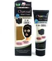 Gjshop Charcoal Carbon Peel Off Diy Purifying Black Mask Black head White head Pores Face Nose Unisex (130 g) Mask Cream Oil Control Anti Black Head Mask Cream-517 (130 g)(130 ml)