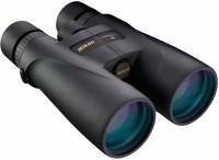Nikon Monarch 5 8X56 M511 Binoculars(56 mm, Black)