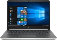 View HP 14s Core i3 7th Gen - (4 GB/1 TB HDD/Windows 10 Home) cf0055TU Laptop(14 inch, Mineral Silver, 1.43 kg) Laptop