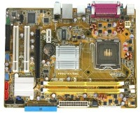 Asus Refurbished p5gc-mx/1333 Motherboard