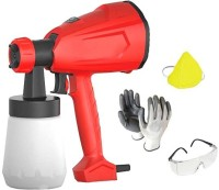ISC 350w 700ml Quality Electric Spray Gun For Oil Based Materials, Paints, Stains & Sealers HVLP Sprayer