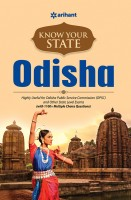 Know Your State Odisha(English, Paperback, Mahapatra Hitesh)
