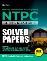RRB NTPC Solved Papers(English, Paperback, ARIHANT EXPERT)
