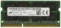 Mobile International Ultra Series DDR4 1 GB (Quad Channel) Server (HX426S15IB2/8)