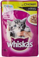 Whiskas kitten chicken in gravy 85 g (pack of 5)...