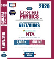 ERRORLESS PHYSICS NEET/AIIMS - 2020 by Universal Books (Set of 2 Volume), NTA(English, Paperback, Universal Books)