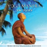 Yoga Mantra Audio CD Standard Edition(Hindi - Yoga Mantra)