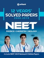 12 Years' Solved Papers Cbse Aipmt & Neet 2020(English, Paperback, Arihant Experts)