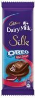 Cadbury Dairy Milk Silk Oreo Red Velvet Chocolate Bars(60 g)