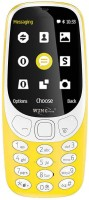 Wingfone 3310(Yellow)