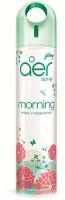 Godrej GOOD MORNING Automatic Spray(300 ml)