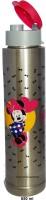 SKI ThemeHouseParty SPEEDMAX 650 ML STEEL SIPPER WATER BOTTLE 650 ml Water Bottle(Set of 1, Multicolor)