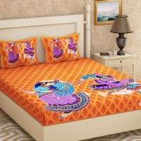 From ₹ 159 Bedsheets Abstract,Printed  & more
