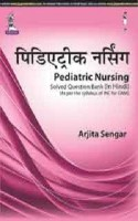 Pediatric Nursing 1/E Edition(English, Paperback, Sengar Arjita)