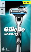 Gillette Mach 3 Manual Razor and Cartidge