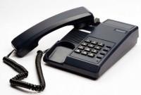 Beetel C11 SCHEME Corded Landline Phone(Black)