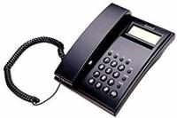 Beetel C51 Corded Landline Phone(Black)