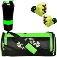 5 O' CLOCK SPORTS NEW Premium Sports Gym & Fitness Kit