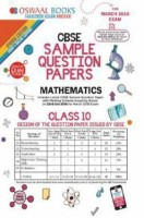 Oswaal CBSE Sample Question Paper Class 10 Mathematics(English, Paperback, unknown)