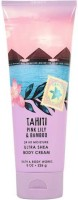 Bath and Body Works TAHITI PINK LILY & BAMBOO BODY CREAM(226 ml)