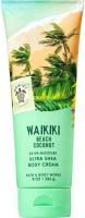 Bath and Body Works WAIKIKI BEACH COCONUT BODY CREAM(226 ml)