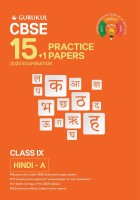 15+1 Practice Papers - Hindi A: CBSE Class 9 for 2020 Examination(Hindi, Paperback, Gurukul Books)