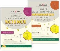 Educart CBSE Sample Question Papers Class 10 Science And Mathematics Standard (For February 2020 Exam)(Paperback, EDUCART)