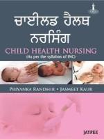Child Health Nursing(English, Paperback, Randhir Priyanka)