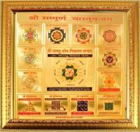SUNINOW Shree-Sampurna-Vastu Yantra to Hang on Wall Wooden Yantra(Pack of 1)