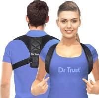 Dr. Trust (USA) Posture Correction Belt Upper back Corrector Neck Pain Relief for Men Women Shoulder Support(Black)