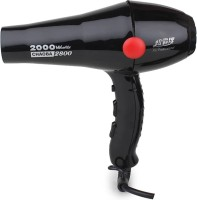 Choaba c 12 Chabao Chaoba 2800 Hair Dryer Hair Dryer (CHAOBA 2800) 2000 Watts for Hair Styling with Cool and Hot Air Flow Option (Black) Hair Dryer(2000 W, Black)