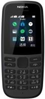 Nokia 105 DS 2020(Black)