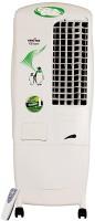 View Kenstar 20 L Room/Personal Air Cooler(White, VAIBRANT Cooler (WITH REMOTE) KCHVRF3H) Price Online(Kenstar)