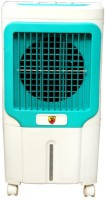 View THE. 55 L Room/Personal Air Cooler(Multicolor, Magic Windmill Cube Desert Air Cooler)  Price Online