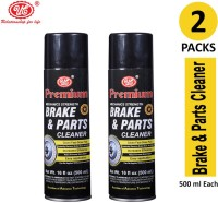 UE High Power Brake & Part Cleaner Vehicle Brake Cleaner(500 ml)