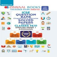 Oswaal Books Oswaal ICSE Question Bank Chapterwise Topicwise Solved Paper For Class IX X English Paper-I (Language) (For March 2021 Exam) by Panel Of Experts School(Voucher)