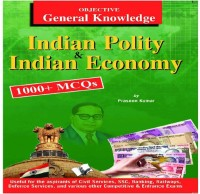 V&S Publishers Objective General Knowledge Indian Polity And Economy by Prasoon Kumar Higher Education(Voucher)