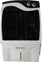 MRelcctrical 40 L Room/Personal Air Cooler(Multicolor, cooler-21)